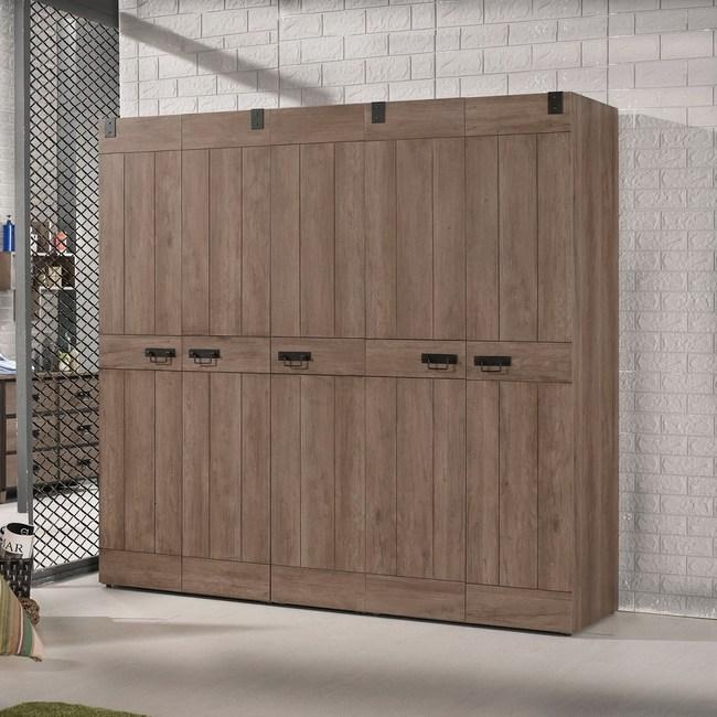 哈珀6.7尺組合衣櫥組