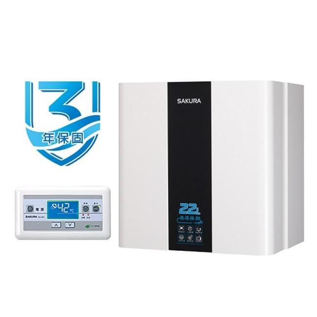 櫻花22公升強制排氣(H2291FE)熱水器數位式H-2291FE