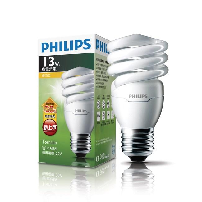 飛利浦 新一代 T2 13W 螺旋省電燈泡 黃光 PHILIPS