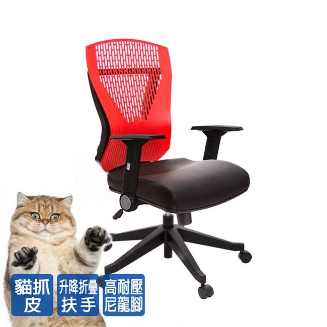 GXG 貓抓皮 短背電腦椅 (摺疊扶手)TW-8113 E1#訂購備註顏色