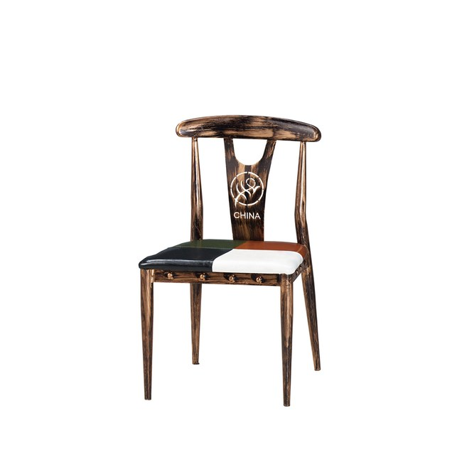 布萊迪餐椅