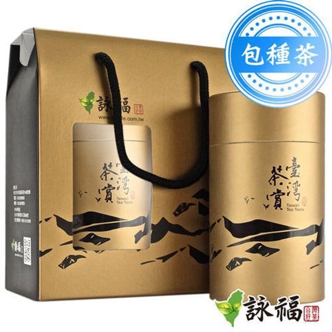 詠福 台灣茶賞嚴選好茶(阿里山茶150g+特級台灣包種茶90g)