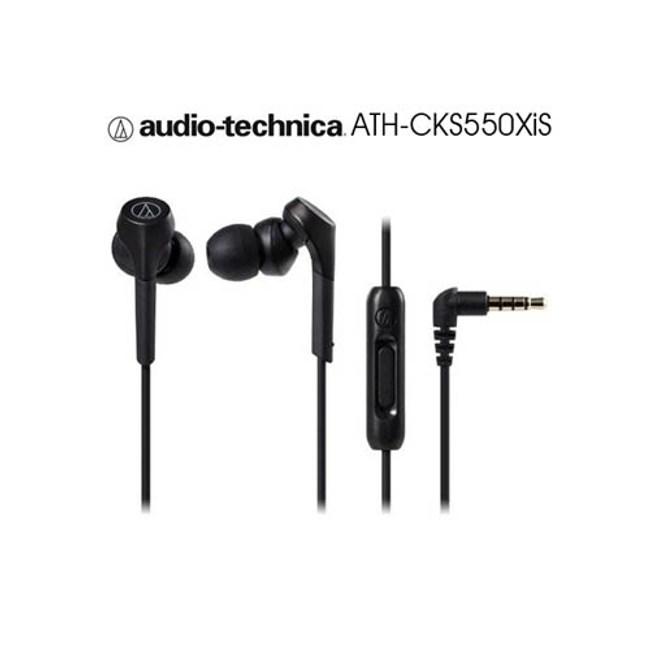 鐵三角 ATH-CKS550XiS 黑 重低音 智慧型耳塞式耳機