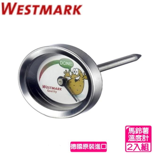 【德國WESTMARK】烤馬鈴薯用溫度計(2入裝)