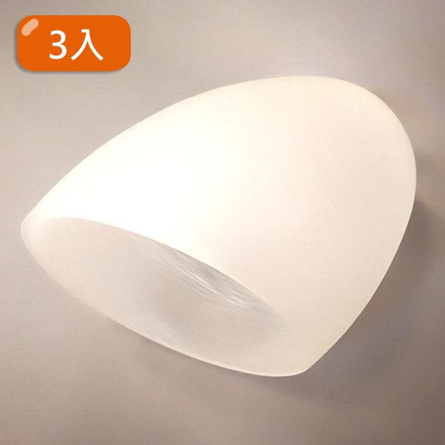 HONEY COMB MIT半吸頂燈玻璃燈罩TA9003
