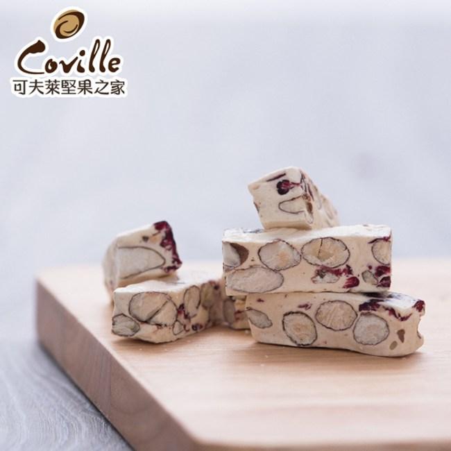 可夫萊堅果之家.雙活菌杏仁蔓越莓牛軋糖(200g/包,共2包)