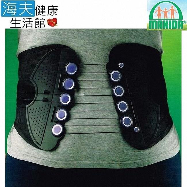MAKIDA四肢護具(未滅菌)【海夫】滑輪 強力 背架 (115P)S(腰圍25.5-33