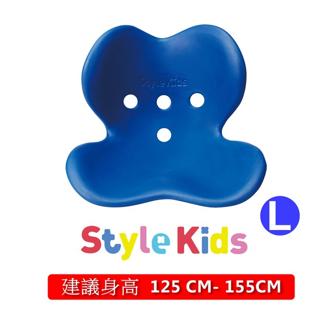 美姿調整椅 大童藍色
