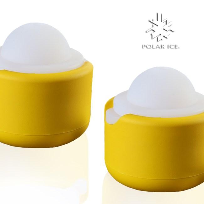 【POLAR ICE】極地冰球-幻彩系列-雙個組黃x2