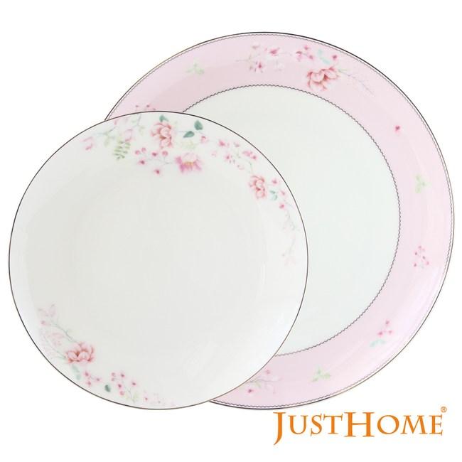 Just Home艾莉絲高級骨瓷2件平盤組(8吋+10.25吋)
