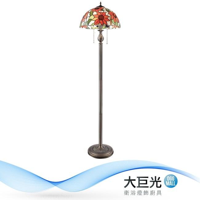 【大巨光】第凡內造型-E27-3燈落地立燈(ME-0892)