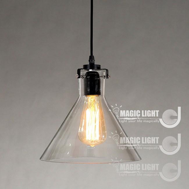 【光的魔法師】個性創新書房客廳小陽台餐廳咖啡廳(水晶漏斗吊燈)