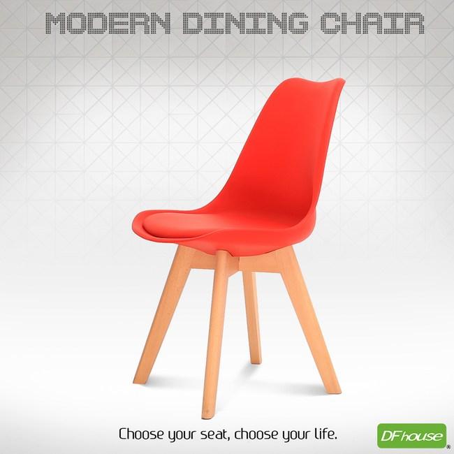 《DFhouse》翻糖造型餐椅-7色紅色