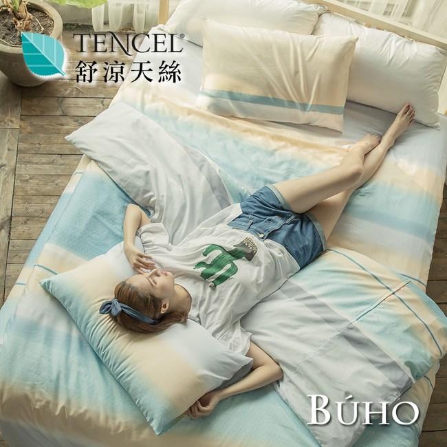 【BUHO】舒涼TENCEL天絲雙人三件式床包枕套組(時光若刻)