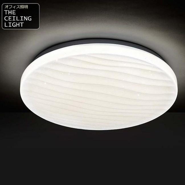 YPHOME 4坪LED48W 三段色溫吸頂燈331854-103B