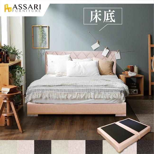 ASSARI-琳達現代皮革床組(床頭片+床底)-雙人5尺深灰2F2624
