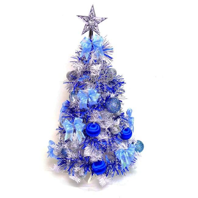 【摩達客】台灣製可愛2尺(60cm)經典白色聖誕樹(藍銀色系)本島免運