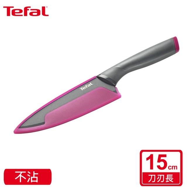 Tefal 法國特福鈦金系列15CM不沾主廚刀 K1220314