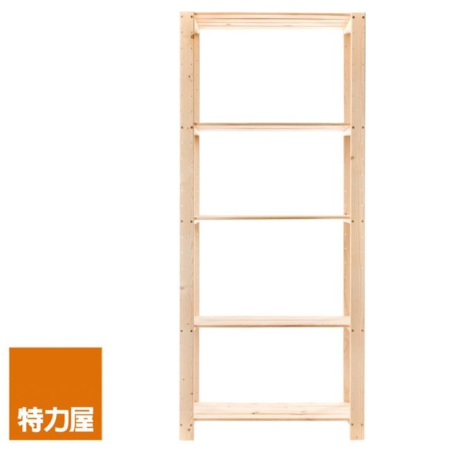 特力屋 松木可調整五層架 深32x寬74x高175cm