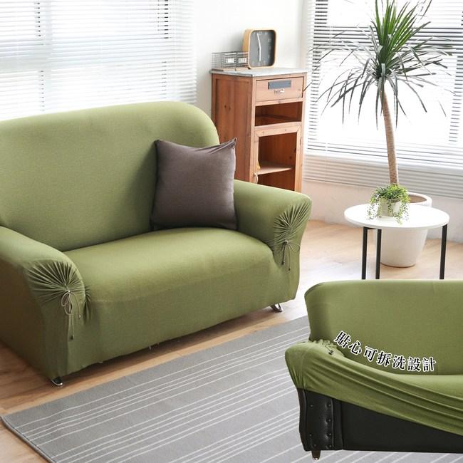 【格藍傢飾】和風綿柔仿布紋沙發套-抹茶綠3人