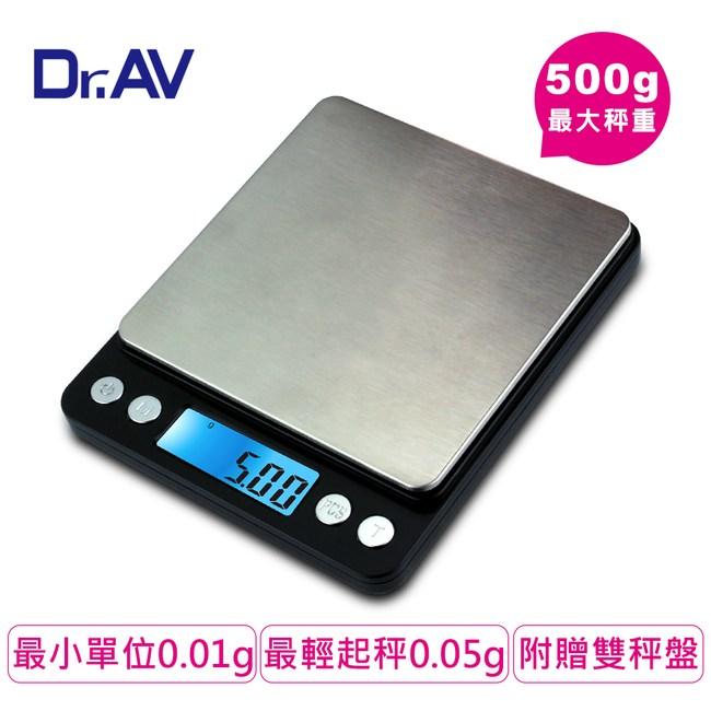 【Dr.AV】超微量大秤盤精準 電子秤(PT-595)