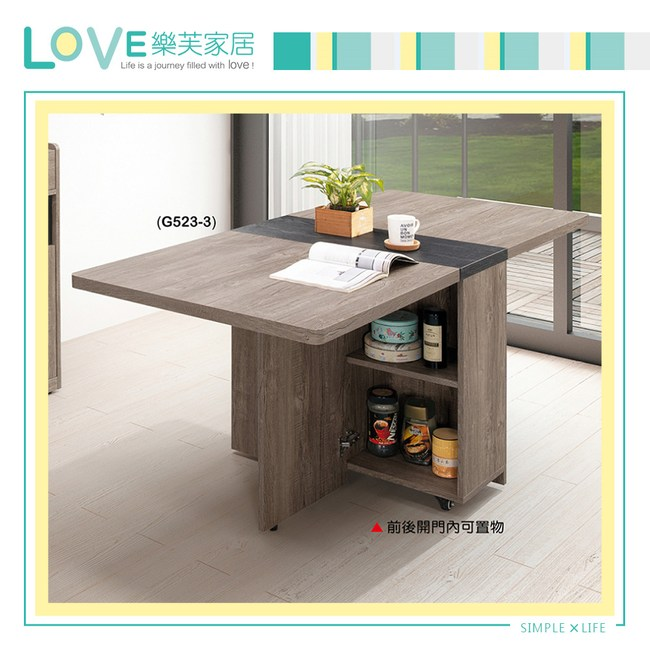【LOVE樂芙】瓦波爾多5.6尺折合桌