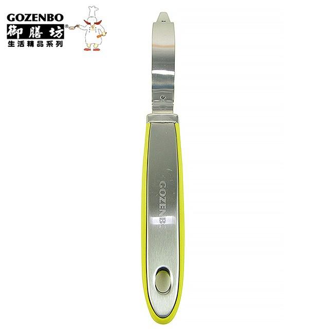 【御膳坊】健康煮直立式刨刀(刀具)