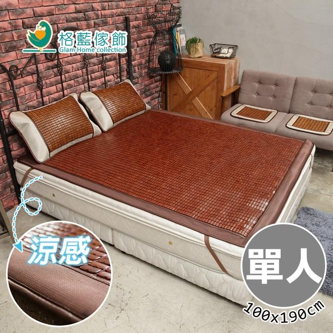 【格藍傢飾】冰涼麻將竹單人床蓆100x190牛筋繩