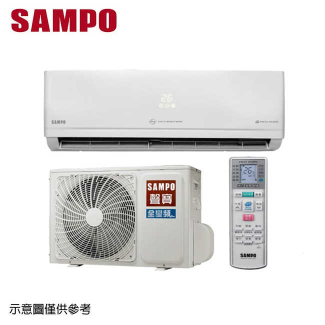 好禮送★【SAMPO聲寶】7-9坪變頻分離式冷暖冷氣AU/AM-PC50DC1