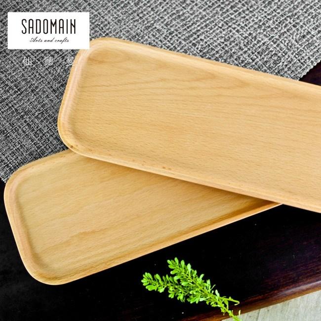 【仙德曼 SADOMAIN】山毛櫸原木餐具收納盤-中(買一送一)