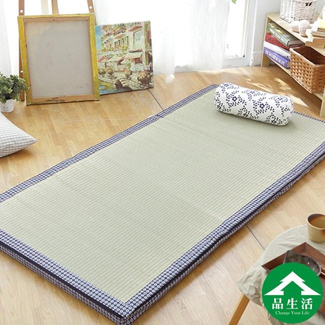 【品生活】京都折疊式榻榻米(3X6尺_單人)
