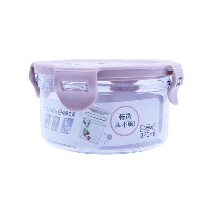 樂扣樂扣純淨99%抗菌Tritan圓形保鮮盒320ML-粉色