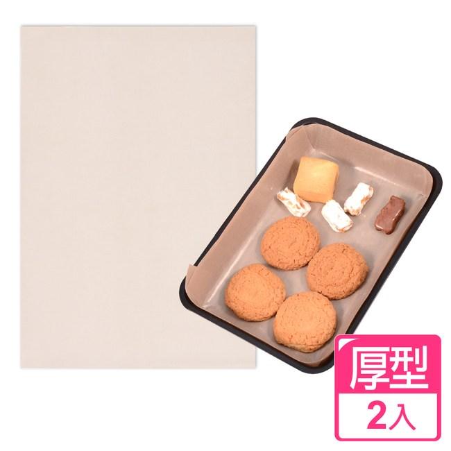 【AXIS 艾克思】方形烘焙用烤盤布_厚型2入組
