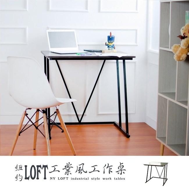 【dayneeds】紐約LOFT工業風80x60cm工作桌胡桃色