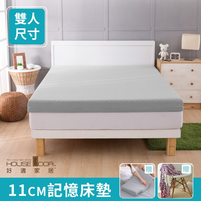 House Door 吸濕排濕布11cm記憶床墊全配組-雙人5尺月光白