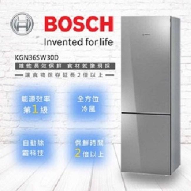 BOSCH 德國博世  285L獨立式冰箱 KGN36SS30D 銀