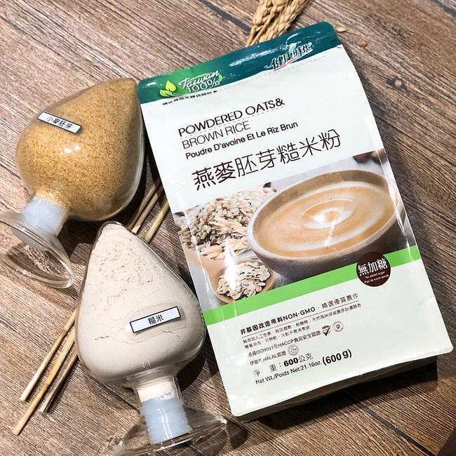 【健康時代】燕麥胚芽糙米粉5包組(600g/包)