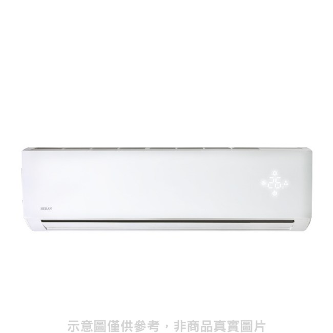禾聯變頻冷暖分離式冷氣8坪HI-NP50H/HO-NP50H