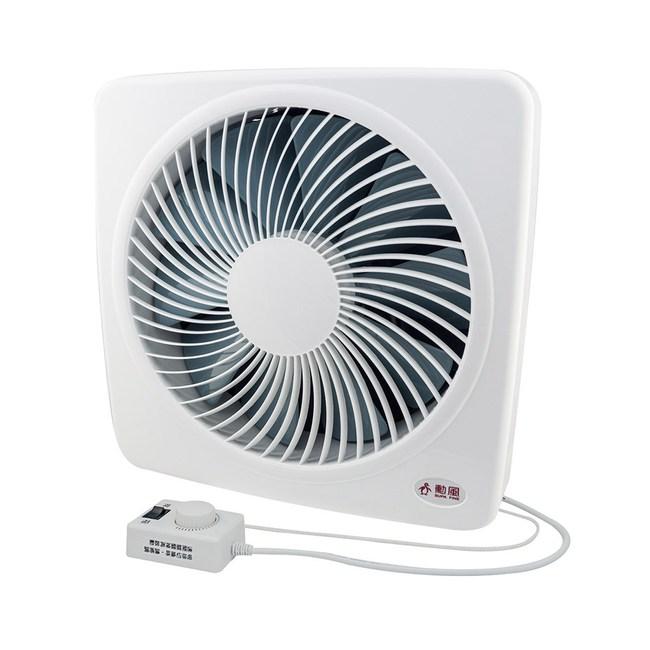 勳風14吋DC變頻循環吸排扇