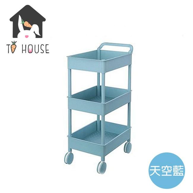 【TO HOUSE】馬卡龍三層推車  一入天空藍