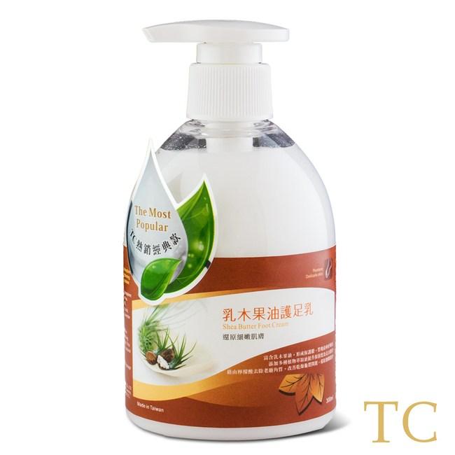TC 乳木果油護足乳(300ml)