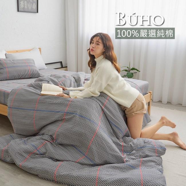 BUHO 天然嚴選純棉雙人四件式床包被套組(時歲安然)