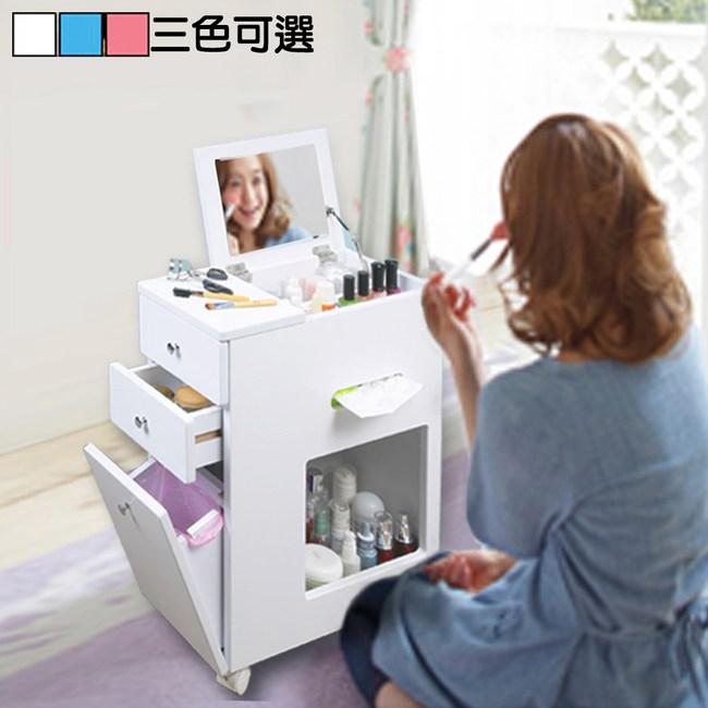《C&B》雅子日式隙縫邊櫃化妝車-白色