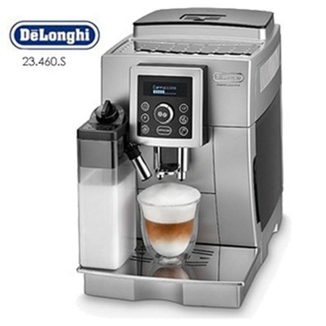 迪朗奇 ECAM 23.460.S 典華型全自動咖啡機
