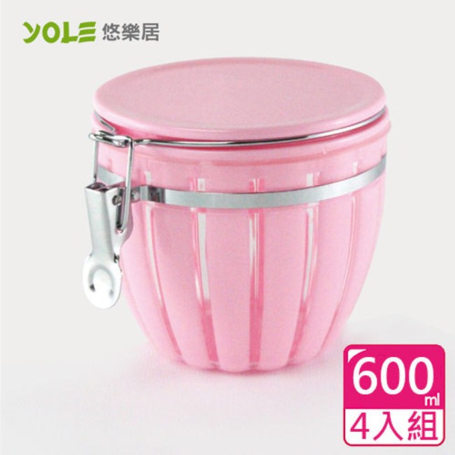 【YOLE悠樂居】PUMPKIN食物密封保鮮罐(4入)-600ML