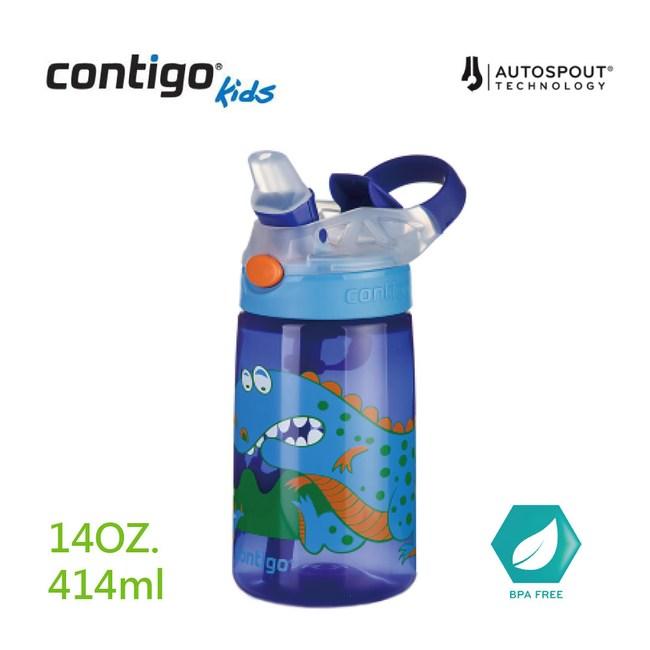 美國Contigo兒童吸管瓶14oz 寶藍恐龍