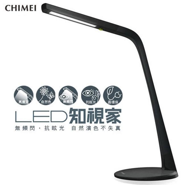 CHIMEI奇美 第三代LED知視家護眼檯燈(黑色)