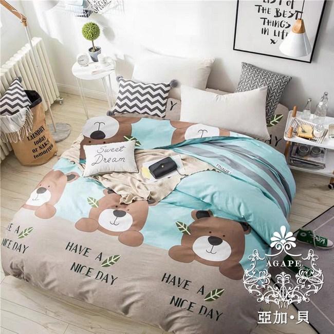 AGAPE 亞加‧貝《格林熊熊》MIT舒柔棉 雙人5尺三件式薄床包組