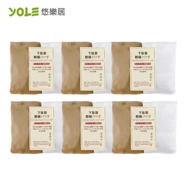 【YOLE悠樂居】天然小竹炭包50g(12入) #1035001
