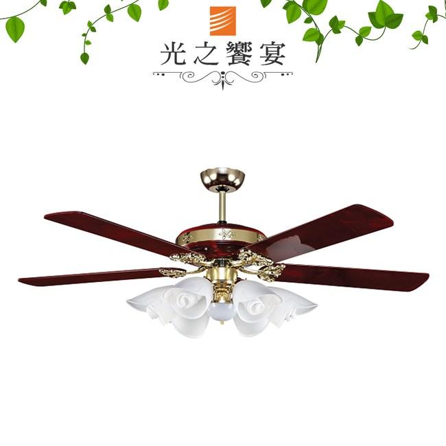 【光之饗宴】52吋楓葉/手拉式吊扇燈/6+1燈P.C/紅寶石(台灣製)